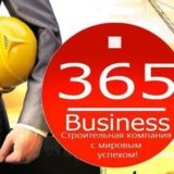Business 365