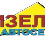 Дизель Автосервис