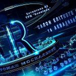 Дизайн студия Романа Москаленко