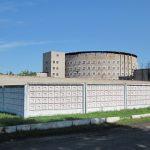 ГУ «Криворожское учреждение исполнения наказания (№3)» (Криворожское СИЗО)