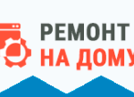 НаДому Киев